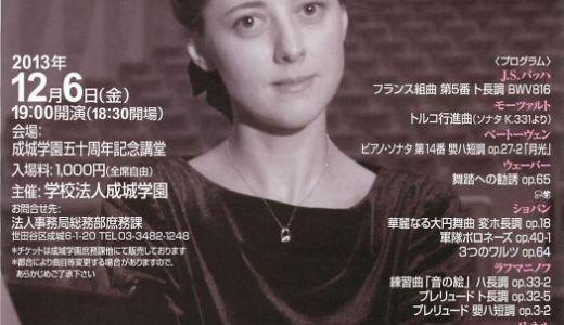 イリーナ・メジューエワ ピアノ・リサイタル
