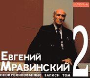 shostakovich_8_mravinsky_19610225231