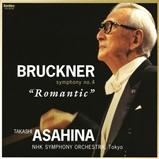 bruckner_4_asahina_nhk