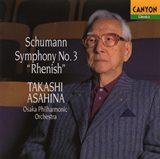 schumann_3_asahina_osaka352