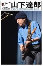 tatsuro_yamasita_performance_2015-2016