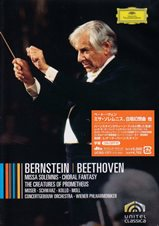 beethoven_missa_solemnis_bernstein_aco_dvd
