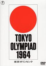 tokyo_olympiad_1964457