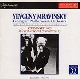 shostakovich_15_mravinsky582