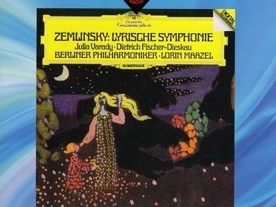 マゼール指揮ベルリン・フィルのツェムリンスキー抒情交響曲(1981.3録音)を聴いて思ふ