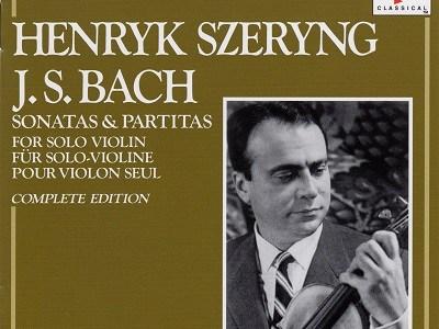 シェリングのバッハ無伴奏ヴァイオリン・ソナタ&パルティータ(1955録音)を聴いて思ふ