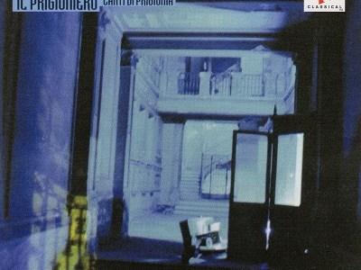 サロネン指揮スウェーデン放送響のダラピッコラ「囚われ人」ほか(1995.3録音)を聴いて思ふ