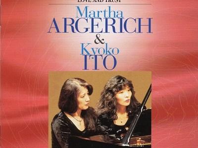 アルゲリッチ&伊藤京子のドビュッシー小組曲(連弾)ほか(1999.11録音)を聴いて思ふ