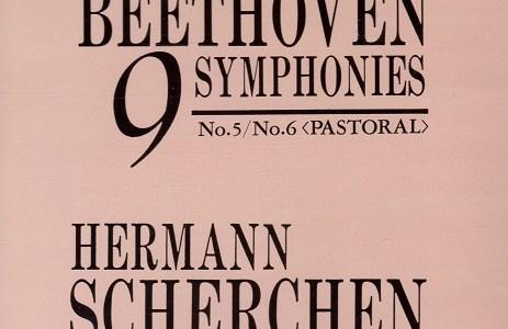 シェルヘン指揮ルガノ放送管のベートーヴェン第5番&第6番(1965録音)を聴いて思ふ