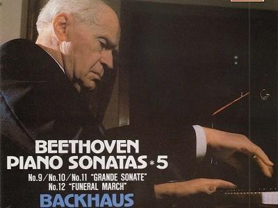 バックハウス ベートーヴェン ソナタ作品14&作品22(1968.3録音)を聴いて思ふ