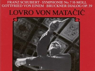 マタチッチ指揮ウィーン響 アイネム ブルックナー・ディアローク(1983.3.13Live)ほかを聴いて思ふ