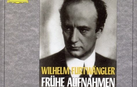 フルトヴェングラー指揮ベルリン・フィル ワーグナー ジークフリートの葬送行進曲(1933録音)ほかを聴いて思ふ