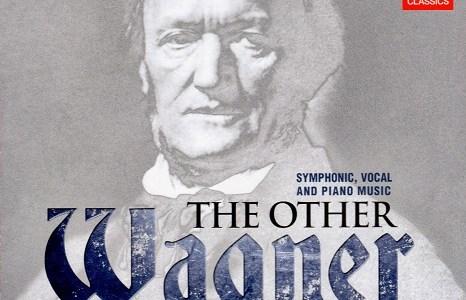 プラッソン指揮ドレスデン・フィル ワーグナー 使徒の愛餐ほか(1996.5録音)を聴いて思ふ