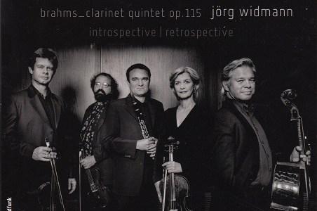 ヴィトマン ハーゲン・クァルテット ブラームス五重奏曲ほか(2011.6録音)を聴いて思ふ