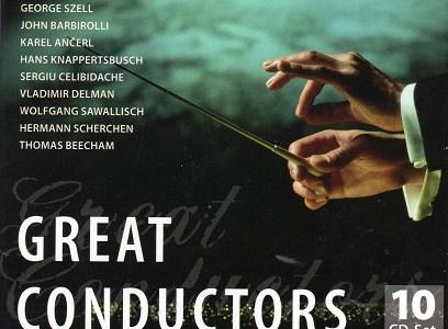 アンチェル指揮チェコ・フィル ドヴォルザーク「新世界」ほか(1958.10.10Live)を聴いて思ふ