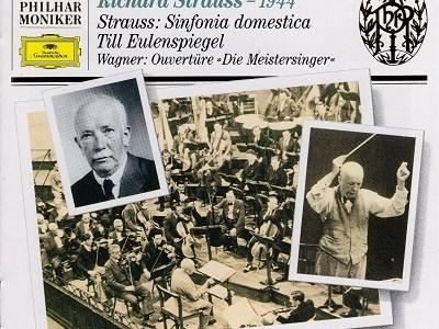 R.シュトラウス指揮ウィーン・フィル 家庭交響曲(1944.2.17Live)ほかを聴いて思ふ