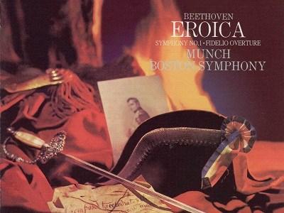 ミュンシュ指揮ボストン響 ベートーヴェン「英雄」(1957.12.2録音)ほかを聴いて思ふ
