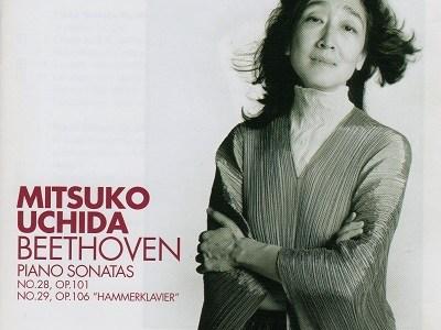 内田光子 ベートーヴェン ハンマークラヴィーア・ソナタほか(2007.4&5録音)を聴いて思ふ
