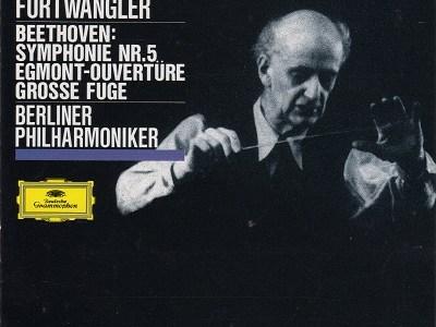 フルトヴェングラー指揮ベルリン・フィル ベートーヴェン第5番(1947.5.27Live)ほかを聴いて思ふ