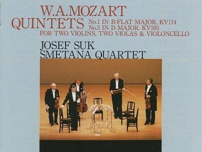 スーク スメタナ四重奏団 モーツァルト五重奏曲K.593ほか(1983.6録音)を聴いて思ふ