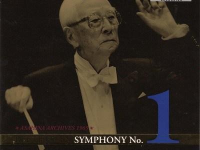 朝比奈隆指揮大阪フィル ベートーヴェン第1番(2000.7.23Live)ほかを聴いて思ふ