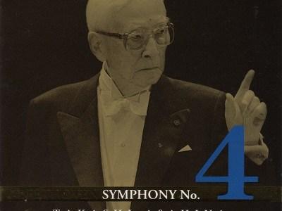 朝比奈隆指揮大阪フィル ベートーヴェン第4番(2000.5.10Live)ほかを聴いて思ふ