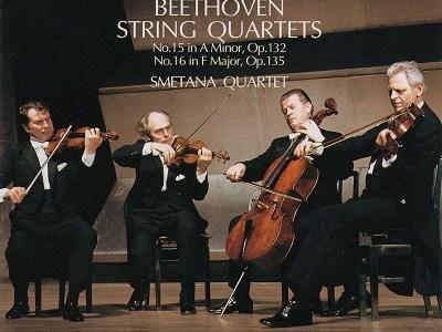 スメタナ四重奏団 ベートーヴェン 四重奏曲第15番作品132(1967.1録音)