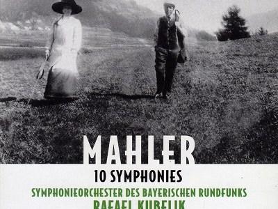 クーベリック指揮バイエルン放送響 マーラー 交響曲第1番(1967.10録音)