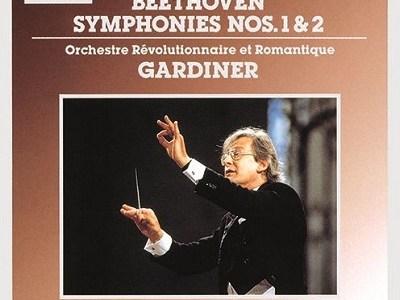 ガーディナー指揮オルケストル・レヴォリューショネル・エ・ロマンティーク ベートーヴェン 交響曲第1番(1993.3録音)ほか