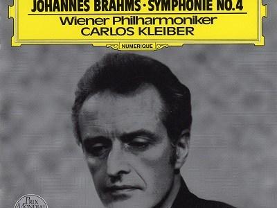 カルロス・クライバー指揮ウィーン・フィル ブラームス 交響曲第4番(1980.3録音)