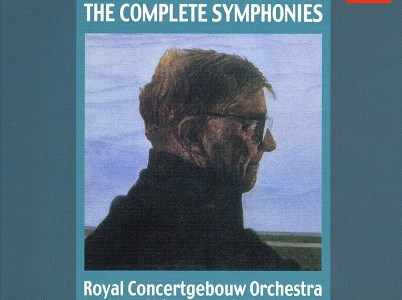 ハイティンク指揮ロンドン・フィル ショスタコーヴィチ 交響曲第1番(1980.1録音)ほか