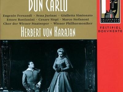 カラヤン指揮ウィーン・フィル ヴェルディ 歌劇「ドン・カルロ」(4幕版)(1958.7.26Live)