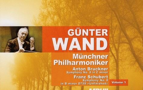 ヴァント指揮ミュンヘン・フィル ブルックナー 交響曲第8番(ハース版)ほか(2000.9Live)