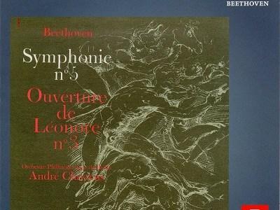 クリュイタンス指揮ベルリン・フィル ベートーヴェン 交響曲第5番ほか(1958.3録音)