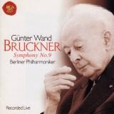 ヴァント指揮ベルリン・フィル ブルックナー 交響曲第9番(1998.9Live)