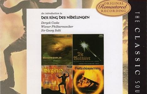 デリック・クック ワーグナー 楽劇「ニーベルングの指環」入門ガイド(1967.2録音)