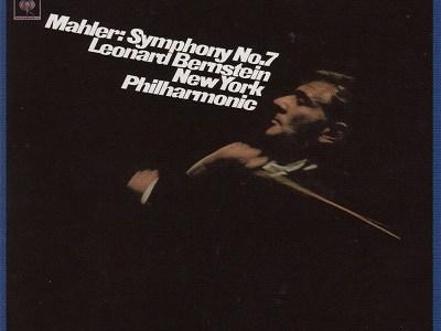 バーンスタイン指揮ニューヨーク・フィル マーラー 交響曲第7番(1965.12録音)ほか