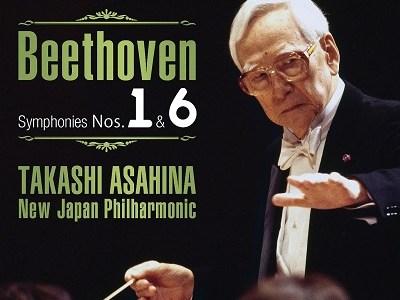 朝比奈隆指揮新日本フィル ベートーヴェン 交響曲第6番「田園」(1998.3.16Live)ほか