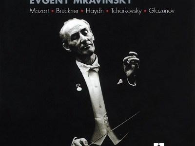 ムラヴィンスキー指揮レニングラード・フィル ブルックナー 交響曲第7番(1967.2.25Live)ほか
