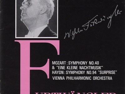 トスカニーニ指揮NBC響 ワルター指揮ニューヨーク・フィル フルトヴェングラー指揮ウィーン・フィル モーツァルト 交響曲第40番K.550