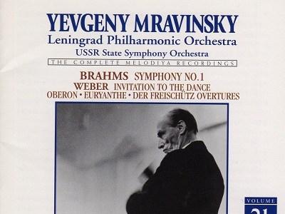 ムラヴィンスキー指揮レニングラード・フィル ブラームス 交響曲第1番(1949録音)ほか