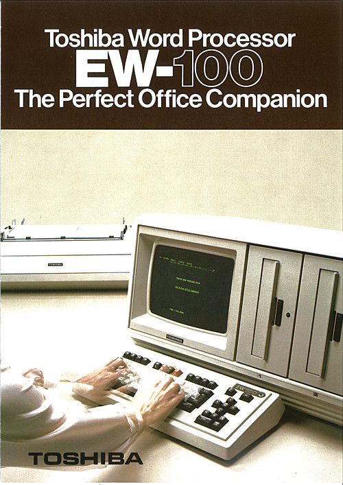 Toshiba Word Processor EW-100 The Perfect Office Companion