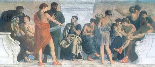 Aristotles' school