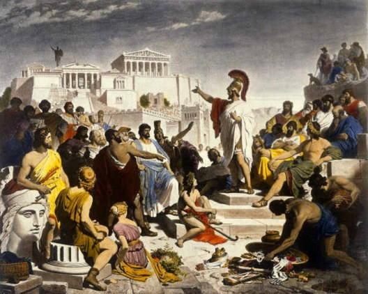 Painting of Pericles