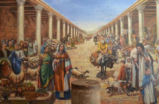 Illustration of Roman Temple