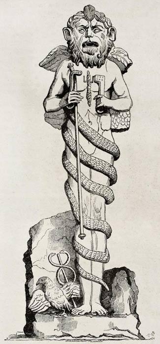 Persian Sun God