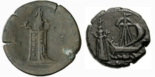Alexandria Lighthouse Coin