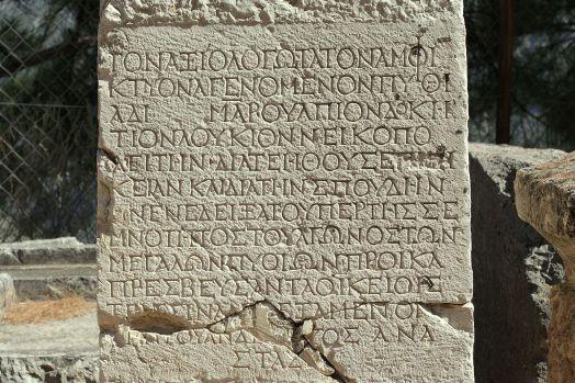 Inscriptions at Delphi