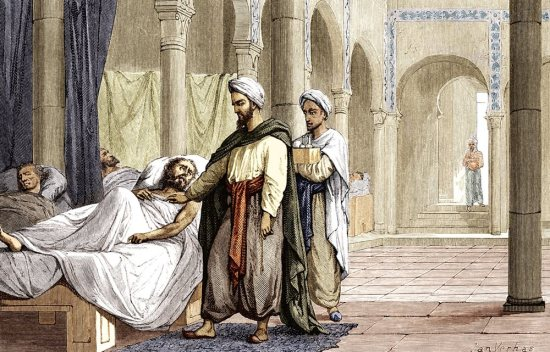 Islamic physician