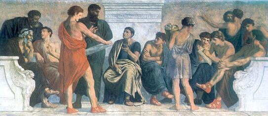 Aristotles school